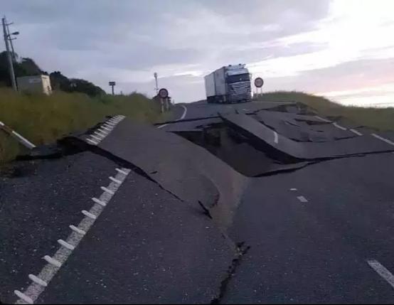 Earthquake in New Zealand1