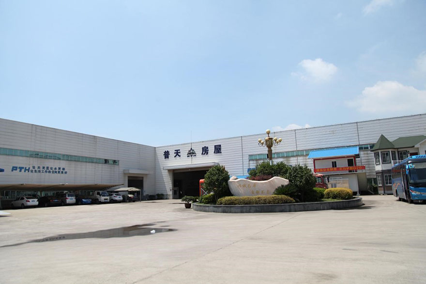 The production base of PTH in Shaoxing