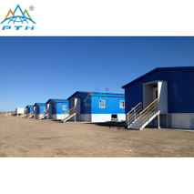 Container house mining camp in Kazakhstan