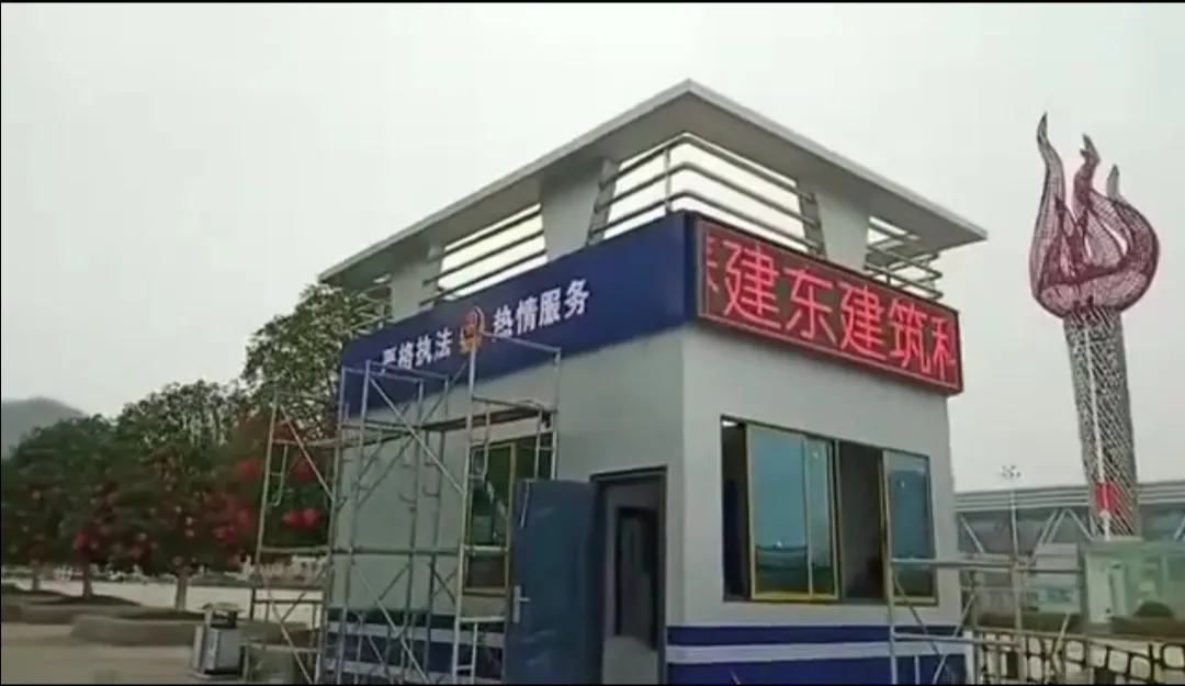 Prefabricated guard house