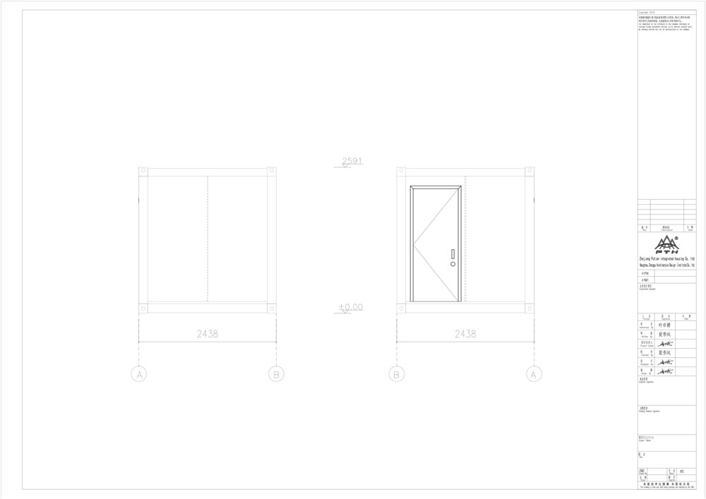 refrigerated storage container design dimensions-3